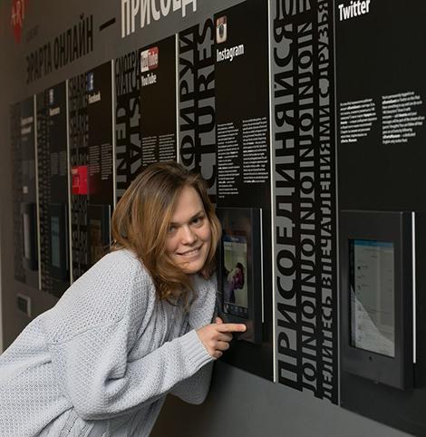 Интерактивные музеи Санкт-Петербурга — Эрарта