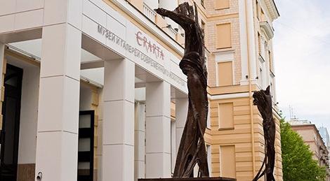 Куда сходить в Санкт-Петербурге — Эрарта
