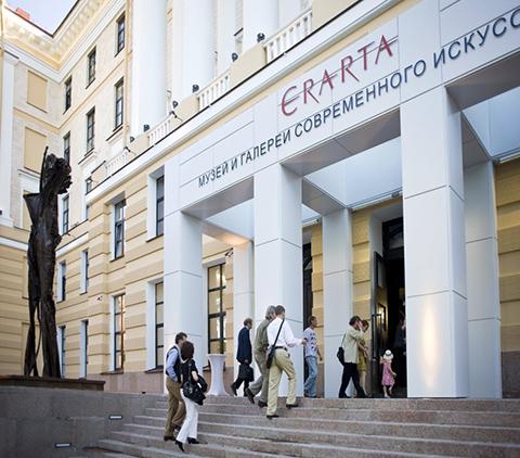 Список музеев Санкт-Петербурга — Эрарта