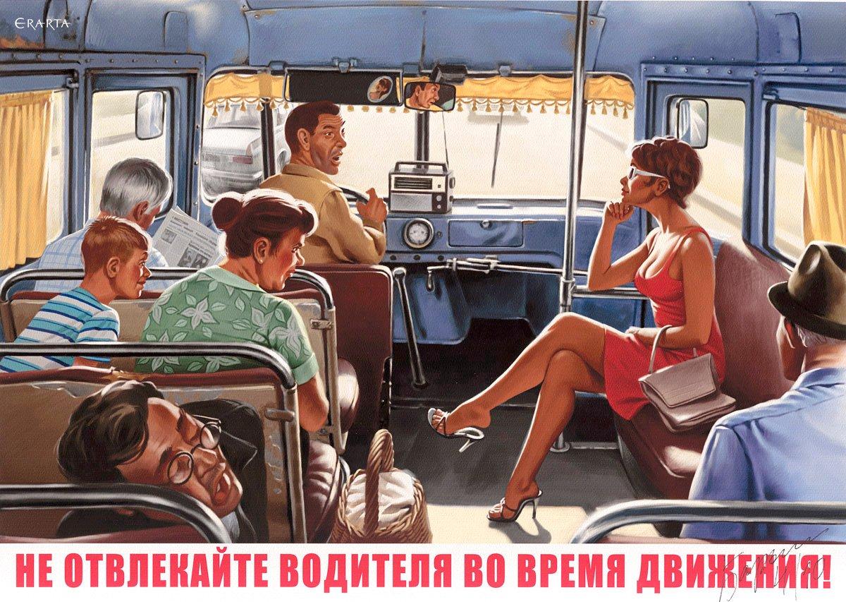 Советское порно СССР - porno-retroorg